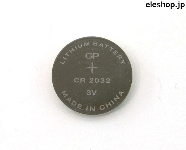 CR2032リチウムコイン電池 5個入▲航空便不可▲
