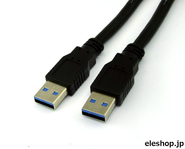USB(3.0) ケーブル Type-A − Type-A 50cm