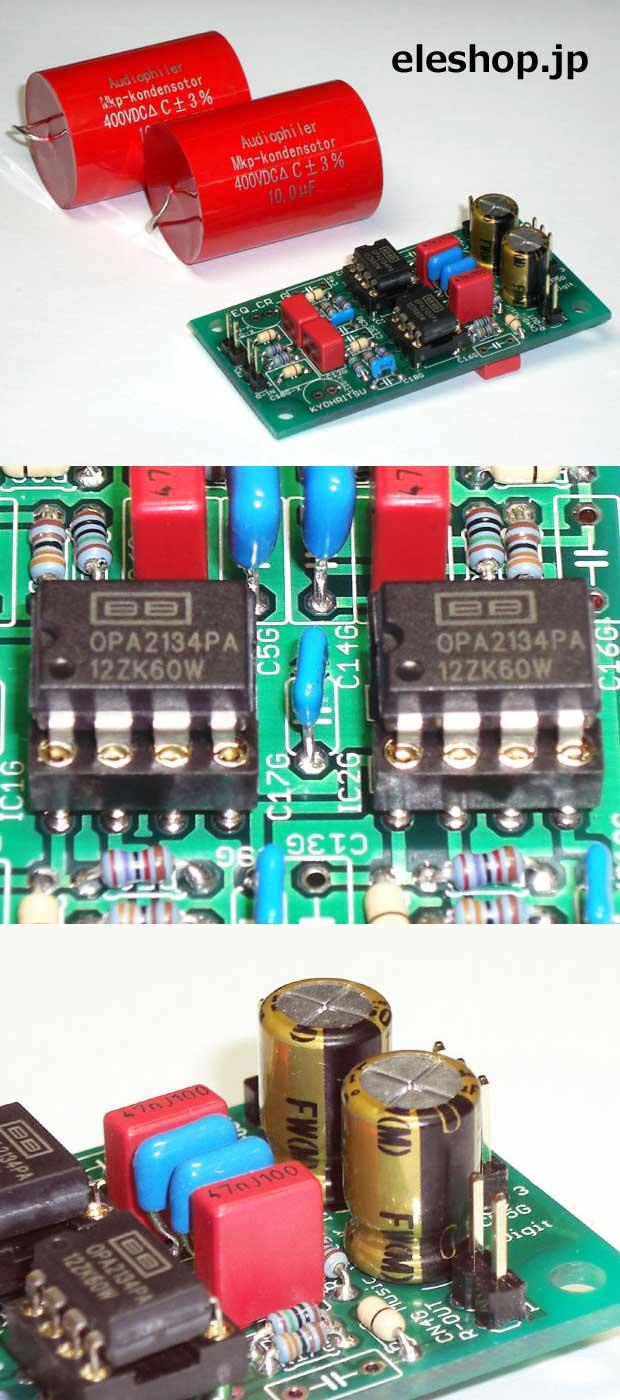 Digit 20w Audio Amplifier Circuit Using Tda1552q Crriaaeq Cr G 2730
