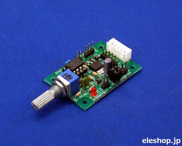 http://eleshop.jp/PRODUCTS/CATALOG/DGKIT/PHOTO/pwm555a.jpg
