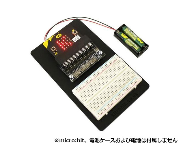Prototyping System for the BBC micro:bit / マイクロビット プロトタイピング システム