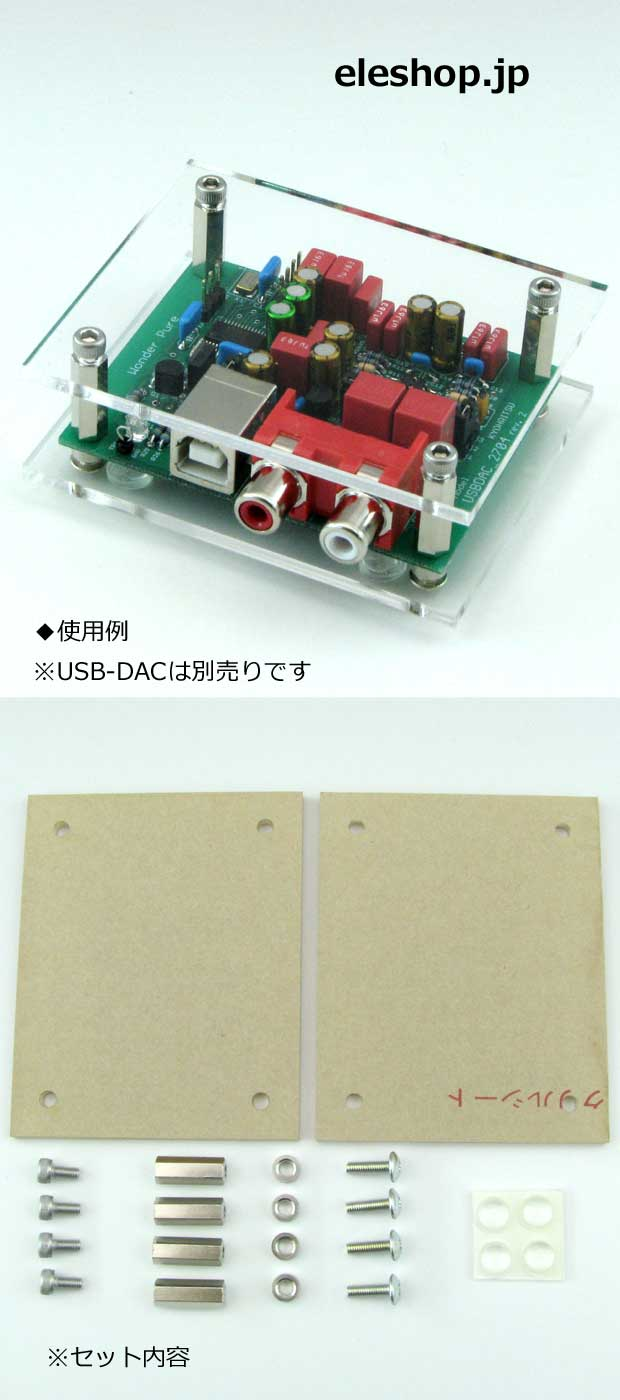 Digit 20w Audio Amplifier Circuit Using Tda1552q Usb Dacwp 9204base 980