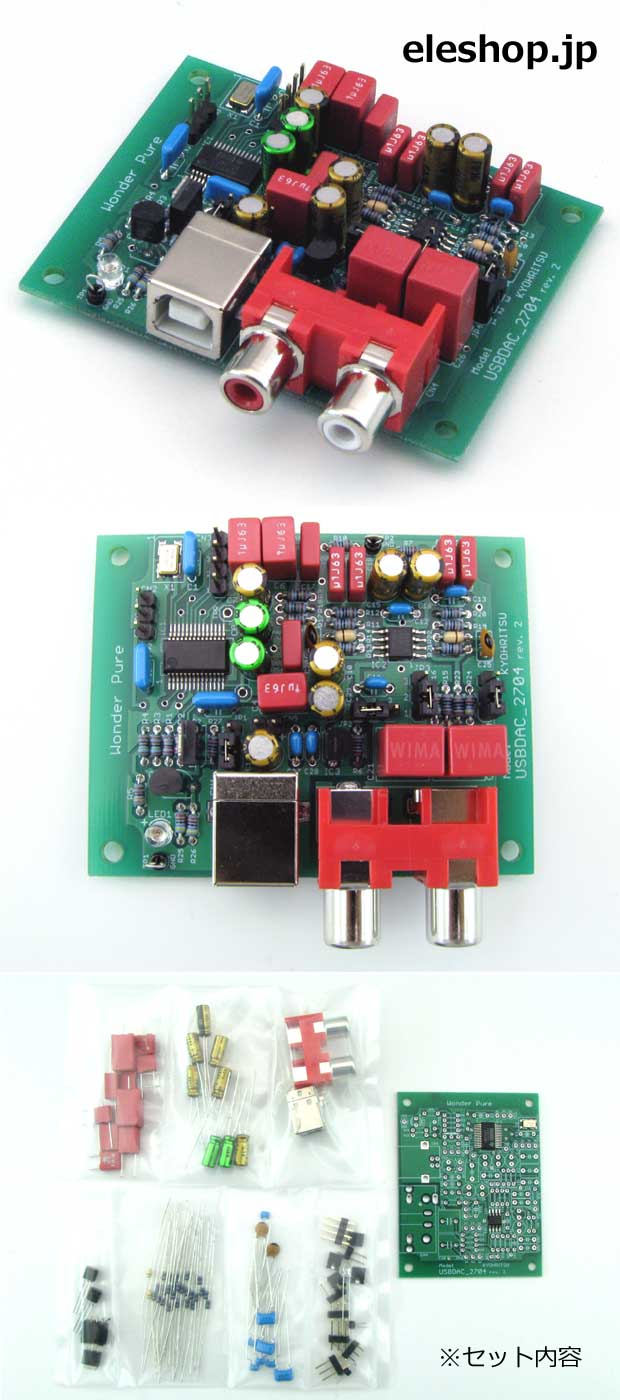 Digit 20w Audio Amplifier Circuit Using Tda1552q Usbdawp 9204usb Dac 4725