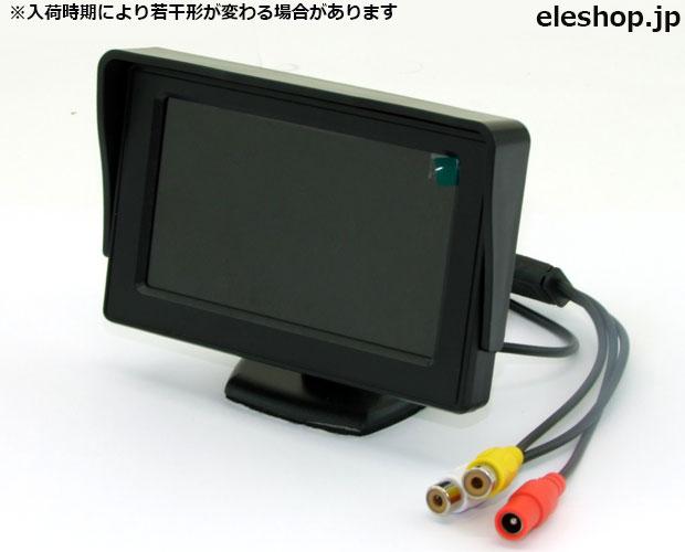 こどもパソコンIchigoJam T スターターフルセット IchigoJam-T-SFSET-BK