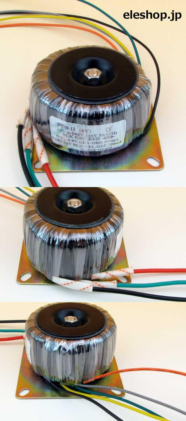 Digit 20w Audio Amplifier Circuit Using Tda1552q