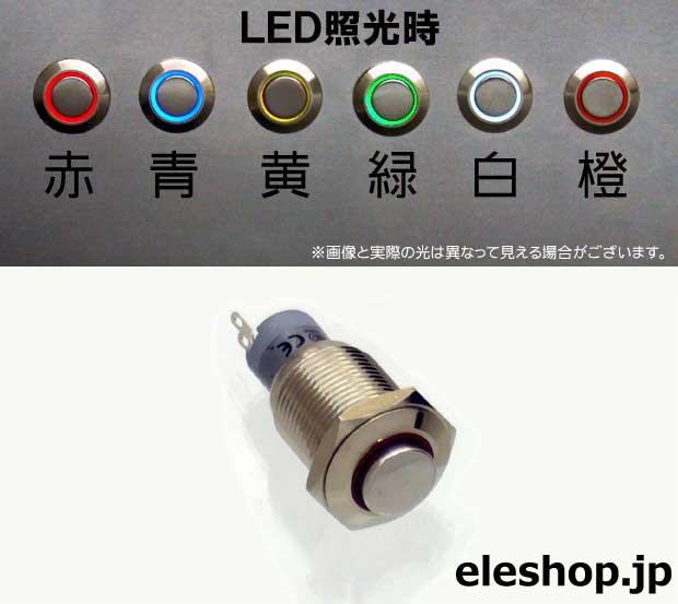 http://eleshop.jp/PRODUCTS/CATALOG/PARTS_SW/PHOTO/las2gqh11ze.jpg