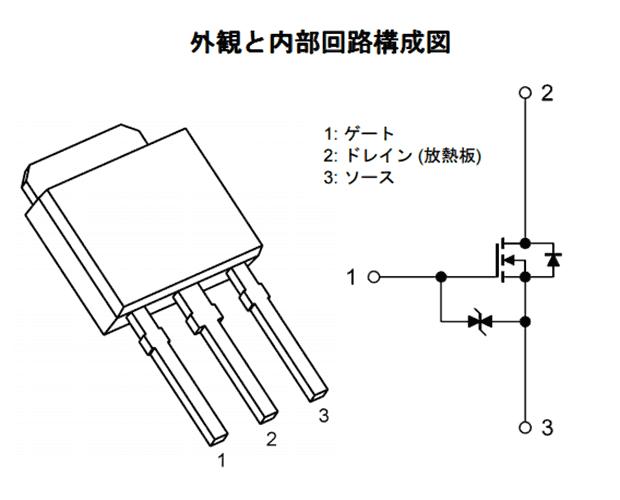スイッチングレギュレーター用Nch MOSFET[RoHS]