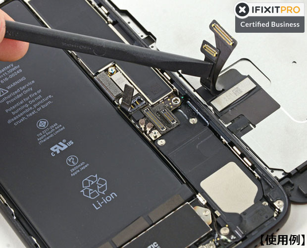 iFixit Spudger / スパッジャ