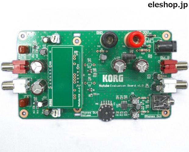 Nutube Evaluation Board / Nutube評価用ボード