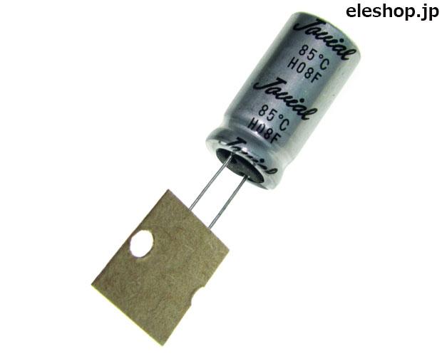コンデンサ 電解