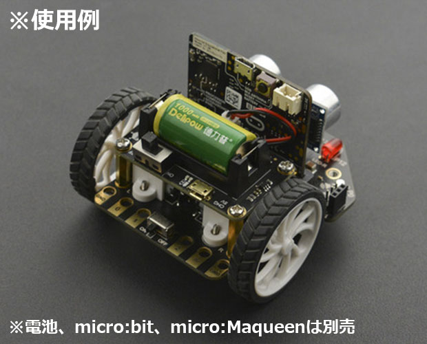 DFRobot CR123A Li-ion Battery Holder for micro:Maqueen/micro:Maqueen用リチウムイオン電池ホルダー