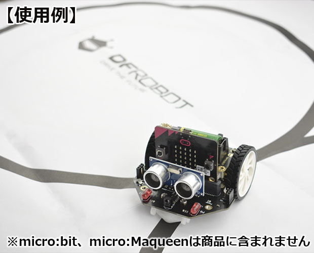 DFRobot micro:Maqueen Line-tracking Map