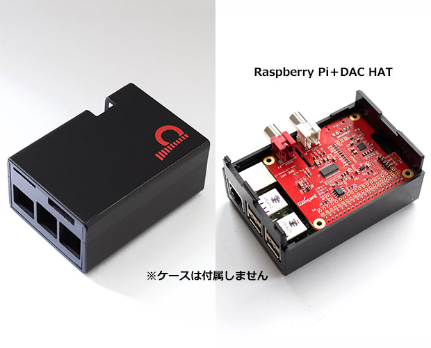 JustBoom DAC HAT for the Raspberry Pi DACボード/JBM-001