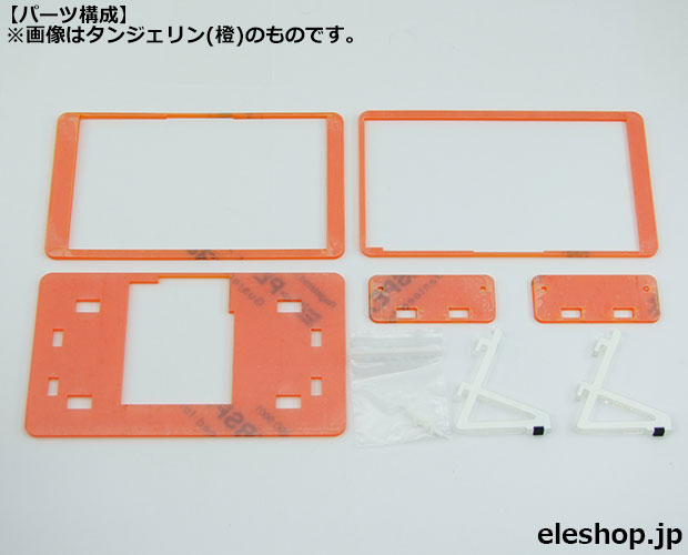 "Frame for the Raspberry Pi 7"" Touch Screen Display ROYALE/紫"
