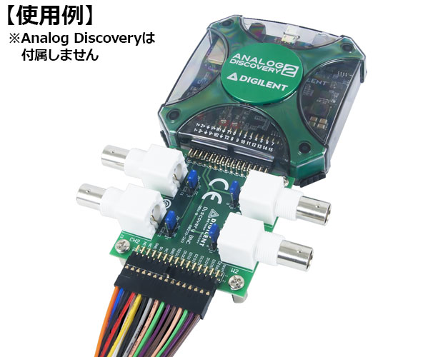 Digilent BNC Adapter Board