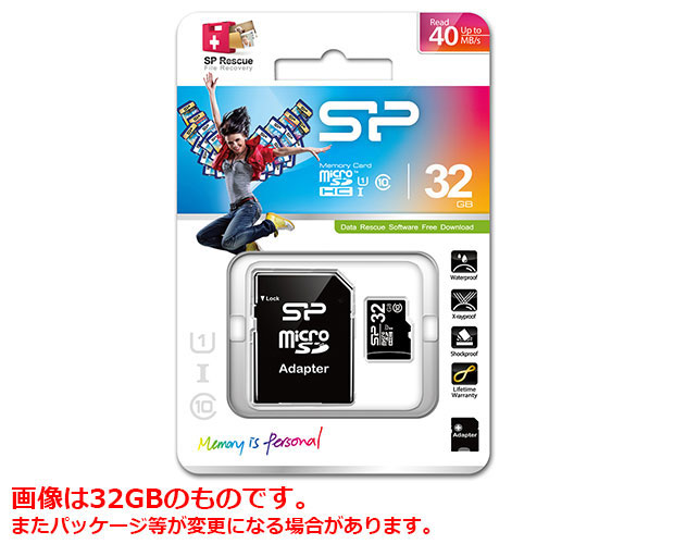 Silicon Power microSDHCカード8GB/Class10 8GB [RoHS]