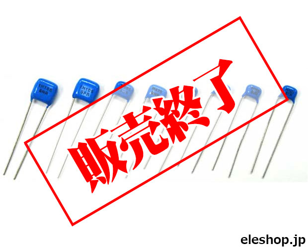 Lot de 10 C5750X7R2E105M230KE Condensateur Céramique 1uF 250 V X7R 20/% Pad SMD 2220 1