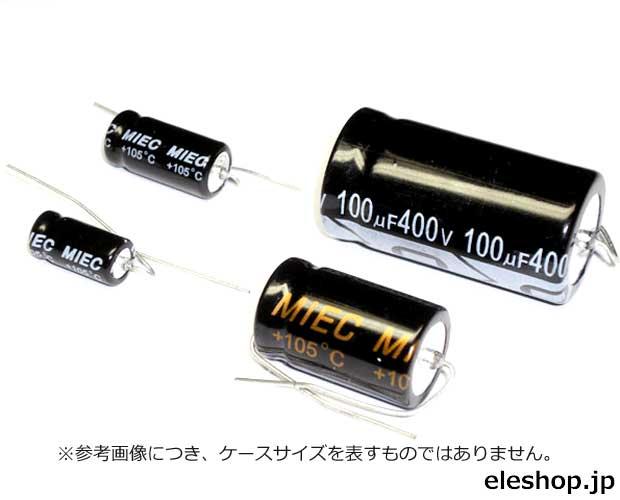 47uF 250V Panasonic 105C 47uF 50V capacitor set 220uF 25V
